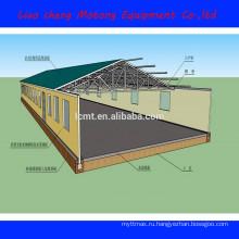 системы высокого качества охлаждающая подставка для курицы птицы овощеводство