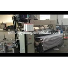 High speed air jet loom with Roj feeder and Staubli dobby/cotton weaving machine/power loom machine