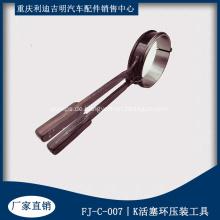 FJ-C-007 CUMMINS Kit für Kolbeninstallationswerkzeuge