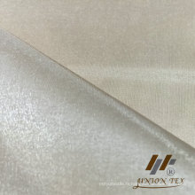 100% Nylon Shinny Taffeta (ART # UWY9F030)