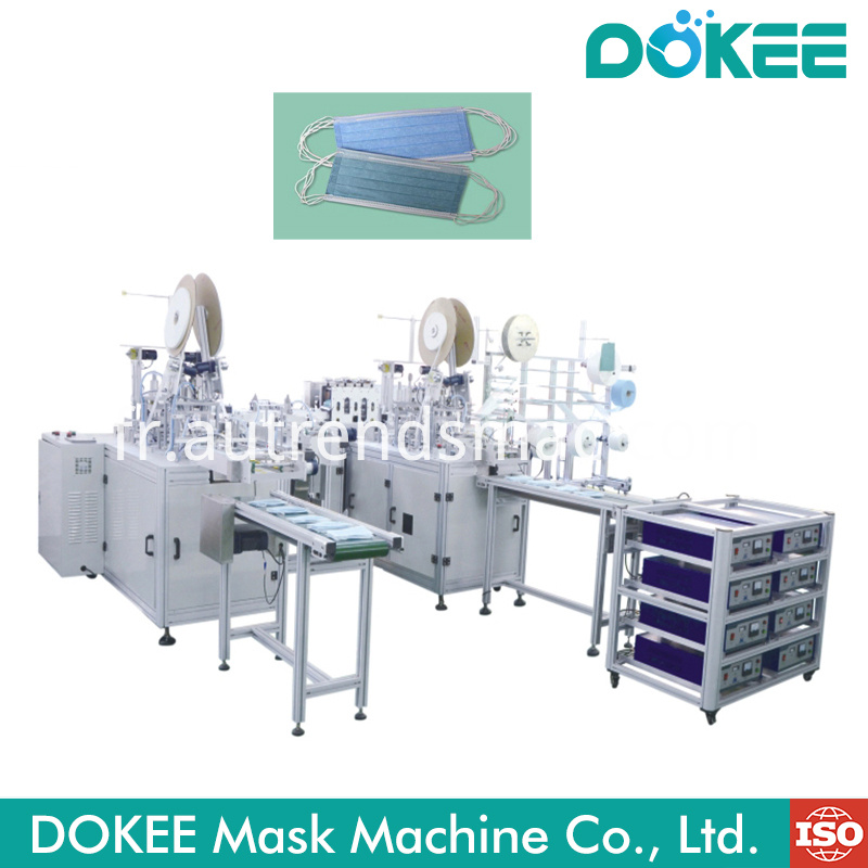 Medical Face Mask Machine