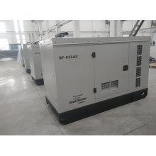 Набор звукопоглощающих / бесшумных генераторов Baifa Cummins Series 65kVA