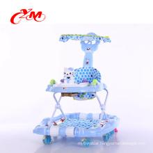 Safty Kids simple baby plastic Walker with best price