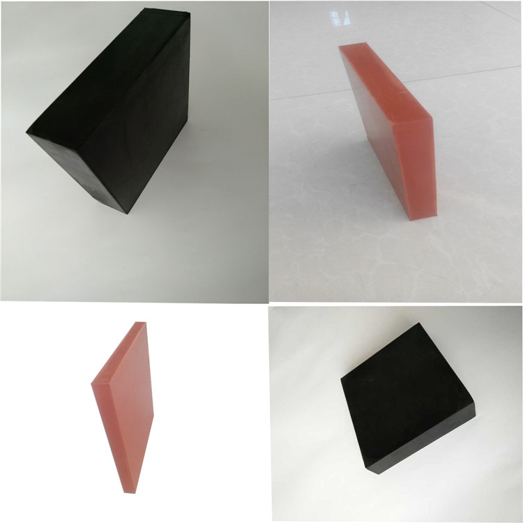 Vibration isolation rubber & rubber block