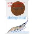 Высокое качество еда Шримса для птицы с конкурентоспособной ценой