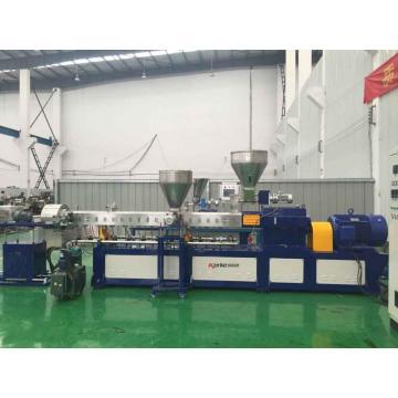 TPR/TPU thermoplastic elastomers water-ring hot-face plastic pelletizer