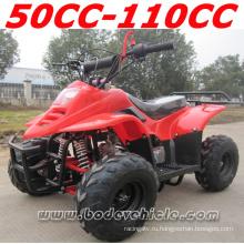50cc/70cc/90cc/110cc дети квад ATV (MC-303)