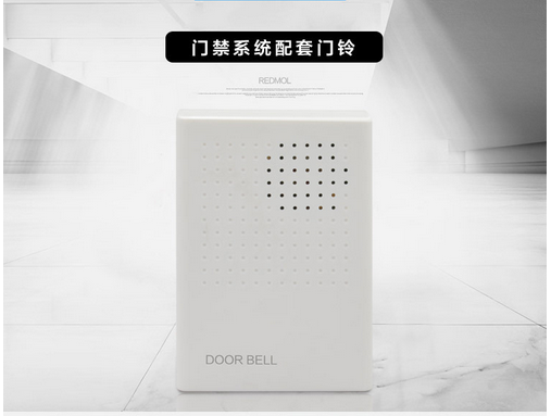 Classical Doorbell Switch