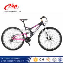 Alibaba China Suppliers Mountain Bike Manufacturer /26 inch MTB Mountain Bicycle/Mountain Bike with EN14764