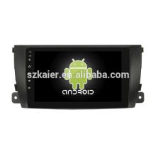 ¡Ocho nucleos! DVD del coche de Android 8.1 para ZOTYE T600 con la pantalla capacitiva de 9 pulgadas / GPS / Mirror Link / DVR / TPMS / OBD2 / WIFI / 4G