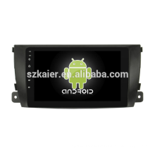 Octa core! Android 8.1 voiture dvd pour ZOTYE T600 avec écran capacitif de 9 pouces / GPS / lien miroir / DVR / TPMS / OBD2 / WIFI / 4G