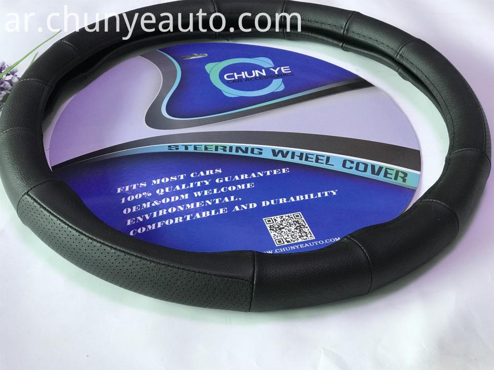 leather steerng wheel cover for lorry