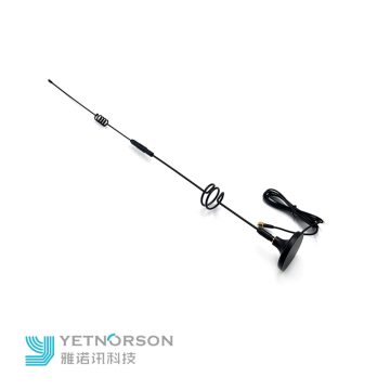 Yetnorson 3G 850/1900/900/1800/2100mhz Magnetic Car Antenna