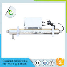 Pvc резервуар для хранения воды может разбавить водный стерилизатор uv для ras