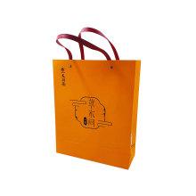 Corporate paper handbag packaging