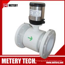 Battery digital magnetic flowmeter flow meter