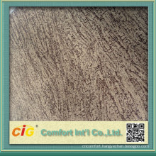 2015 Newest Suede Fabric Emboss Design