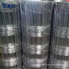 Anping Yachao High tensile wire 8ft deer farm fencing bull farm field fence