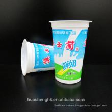 FDA Certificate Desirable 7oz(200ml) Disposable Cup for Yogurt