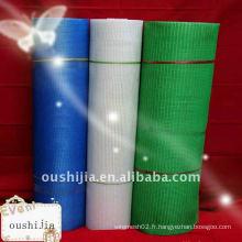 Tissu en grès en fibre de verre (Oushijia)