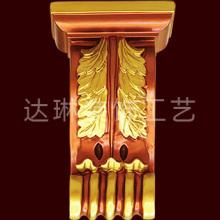 Accessoires de matériaux décoratifs de style européen et de luxe Dl-2841