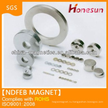 permanent neodymium sector magnet rare earth magnet for sale