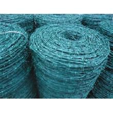 Clôture de fibred wire