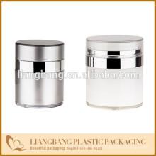 Jar with 15g,30g,50g airless jar Acrylic jar