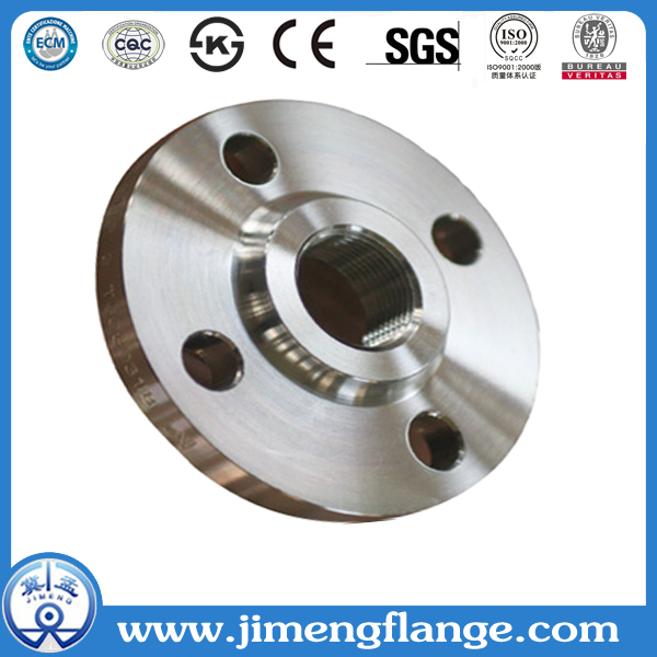 Ansi B16.5 Class1500 Stainless Steel Flange