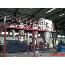 Струйная мельница с активированным углем