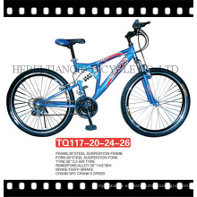 Fabricante del OEM de la bicicleta de la montaña de los niños con precio de alta calidad y competitivo