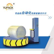 Yp2000f Máquina automática de embalaje de rollo de papel