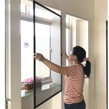 Алюминиевые окна в обрамлении с экраном Мухы