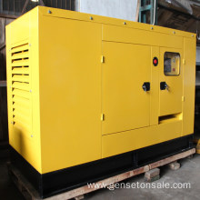 260kw Silent Type Cummins Generator Sets