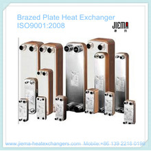 High Heat Transfer Efficiency of Brazed Plate Heat Exchanger