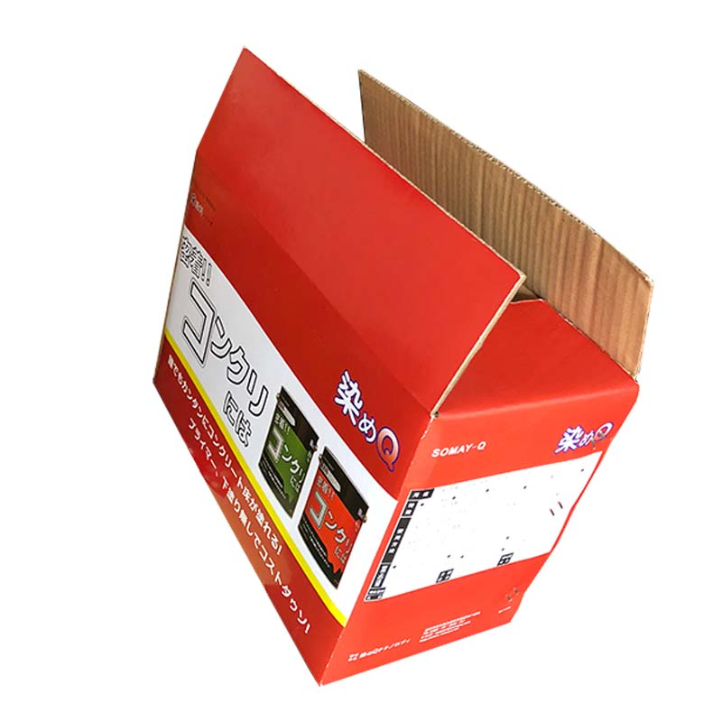 Color Coated Color Carton