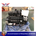 QSB6. 7 QSB4.5 CUMMINS Engine for Excavators