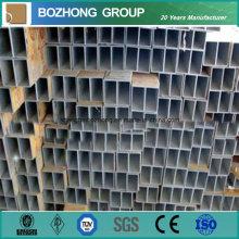 Стандарт ASTM 7022 Алюминиевая квадратная труба
