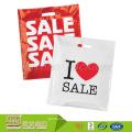 Großhandels-umweltfreundliche 100% biologisch abbaubare Waren, die kundenspezifischen Druck aufbereitete Plastiktasche kaufen