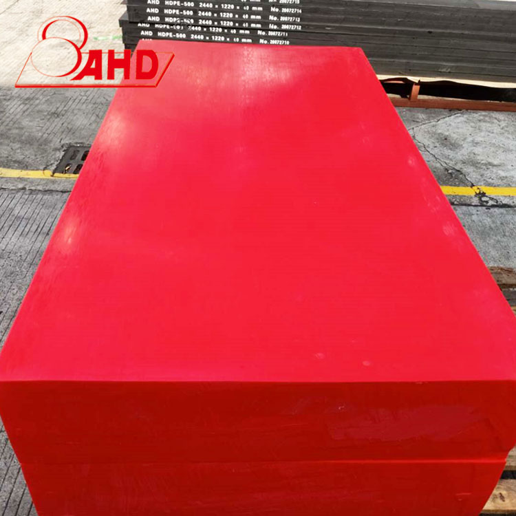 200mm Red Pp Sheet