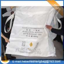 surtidor del bolso enorme de relleno del bolso a granel en los UAE
