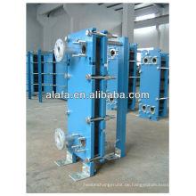 Plattenwärmetauscher eingesetzt für Wasser, Wasser, Wasser, Öl, Kühlung, Wärmetauscher Herstellung