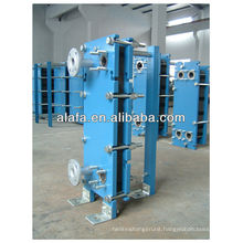 plate heat exchanger used for water to water, water to oil cooling,heat exchanger manufacture