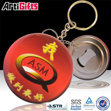 Made in china cheap metal paint tin opener