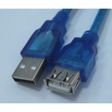 Cabo de impressora USB
