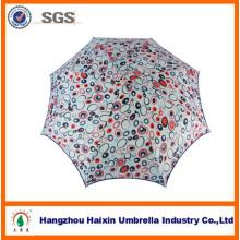 УФ-Защита зонтик с бахромой