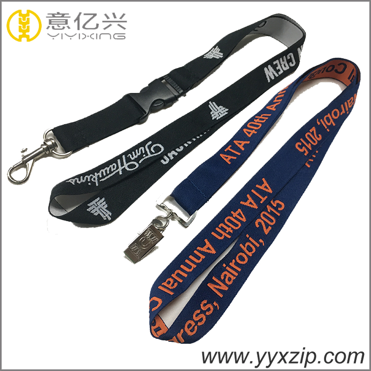 Simple Jacquard games Lanyard