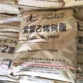 FAMOUS BRAND PVC RESIN  SG5