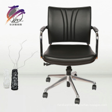 Mesh Chair Office Chair Furniture