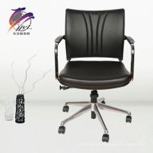 Móveis para cadeiras de escritório